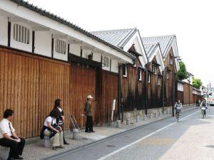 Fushimi Gekkeikan Street